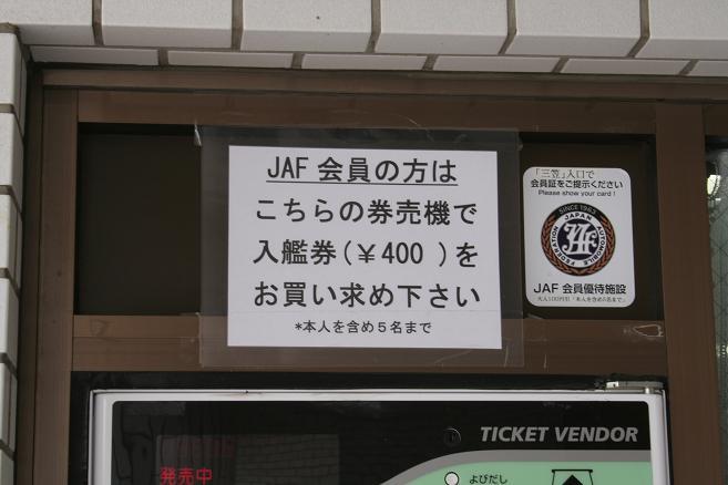 写真00037.JPG