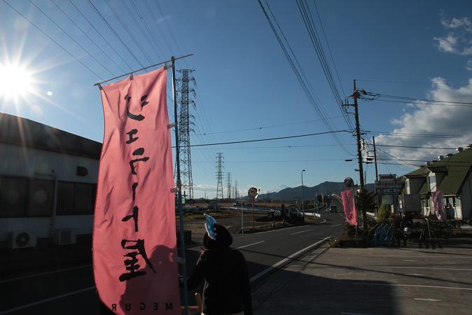 画像 048.JPG