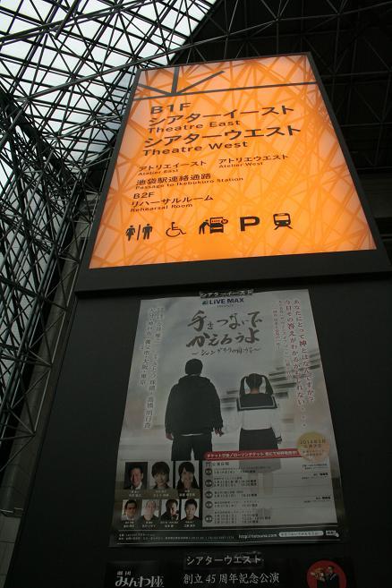 画像 053.JPG