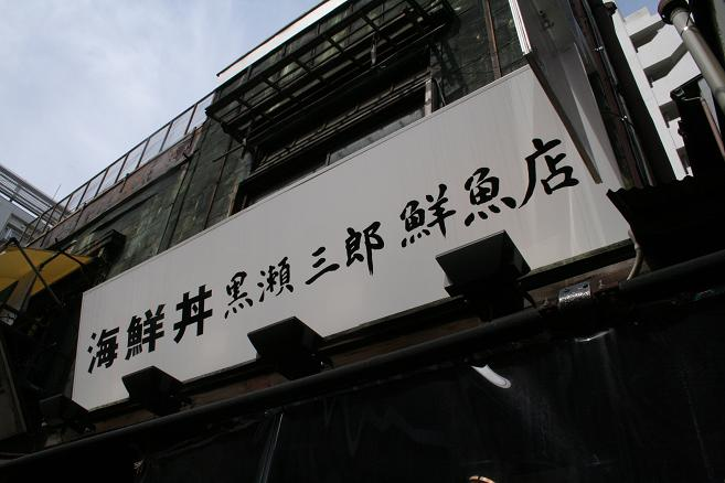 画像 095.JPG