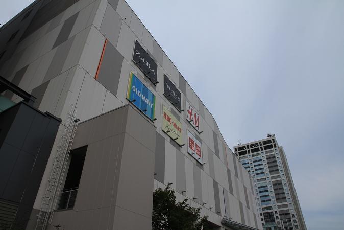 画像2013.05.01 007.JPG