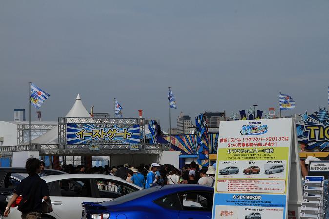 画像2013.05.01 032.JPG