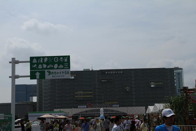 画像2013.05.01 072.JPG