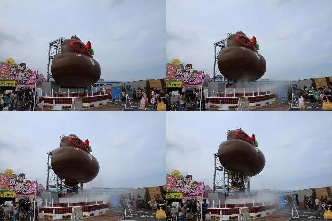 画像2013.05.01 077-2.JPG
