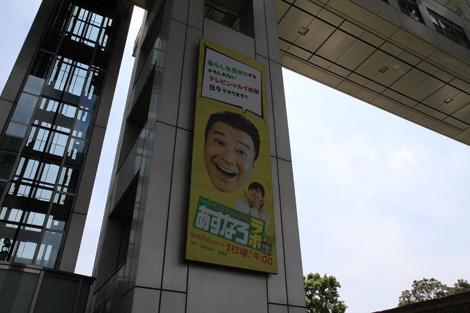 画像2013.05.01 146.JPG