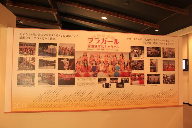 画像2013.05.01 201.JPG