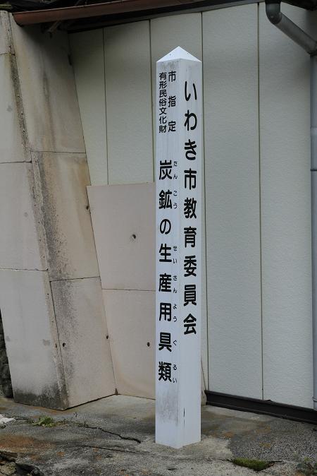 画像2013.05.01 706.JPG