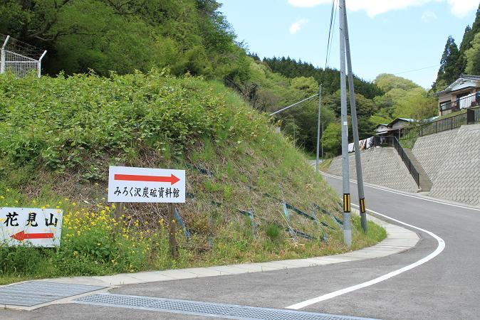 画像2013.05.01 709.JPG