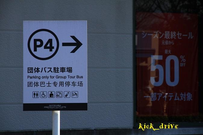 IMG_0073.jpg
