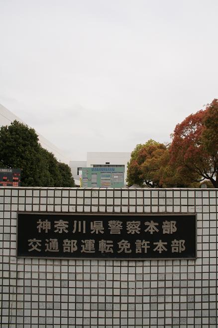 画像 025.JPG