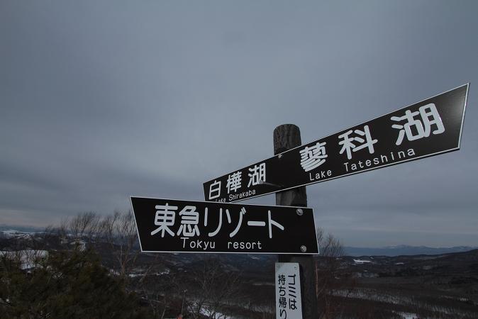 画像 064.JPG