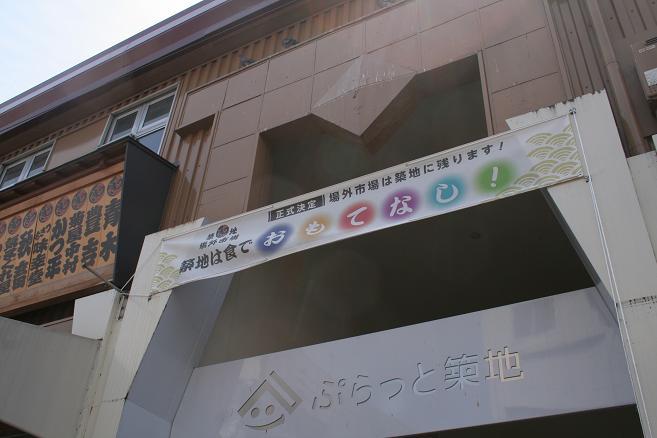 画像 073.JPG