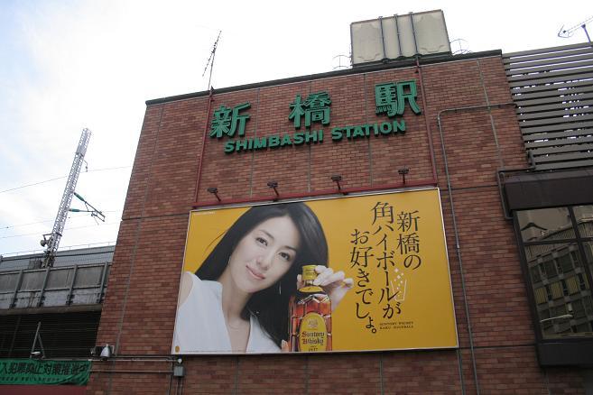 画像 123.JPG