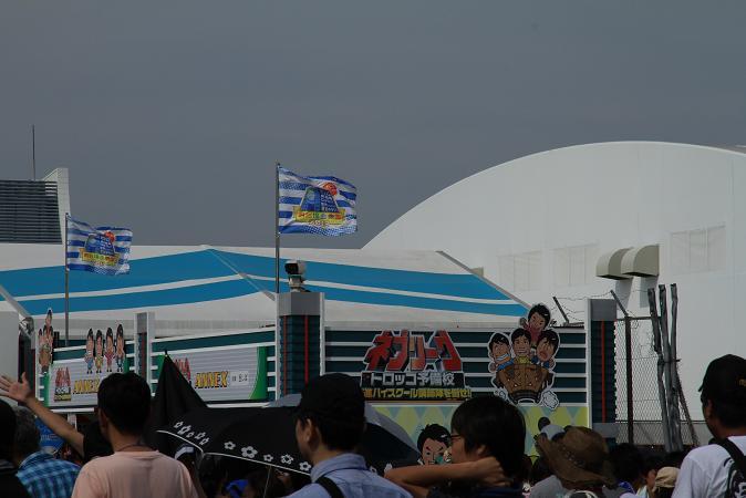 画像2013.05.01 045.JPG