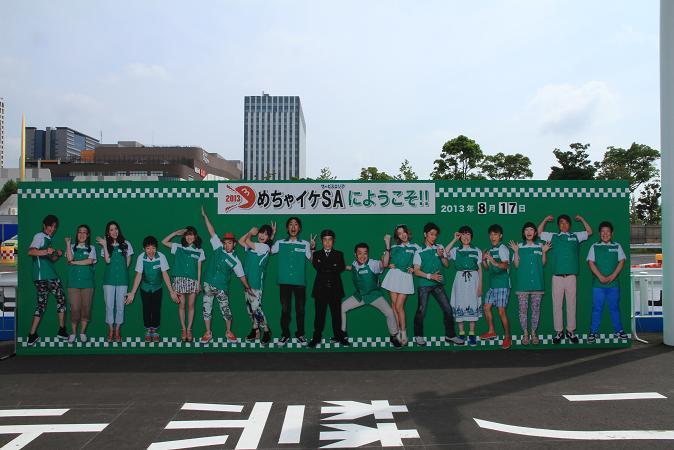 画像2013.05.01 073.JPG