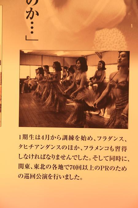 画像2013.05.01 197.JPG