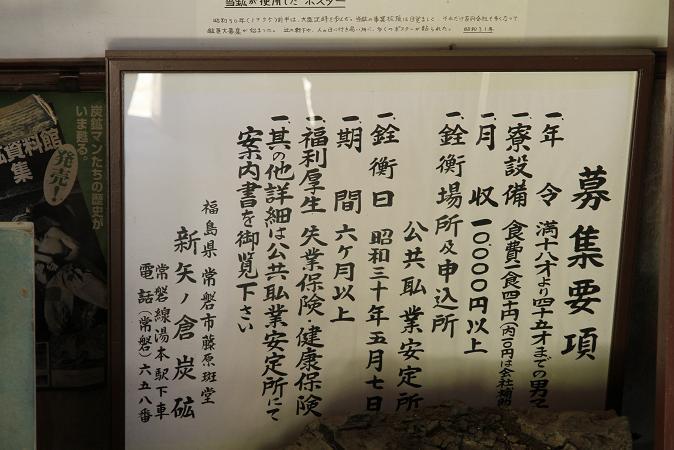 画像2013.05.01 694.JPG