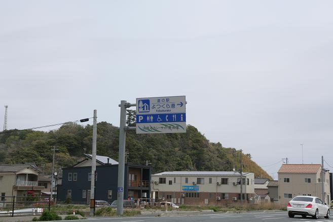画像 930.JPG
