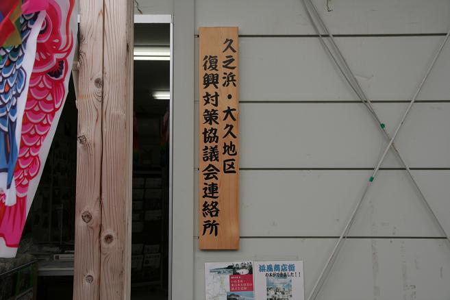 画像 946.JPG