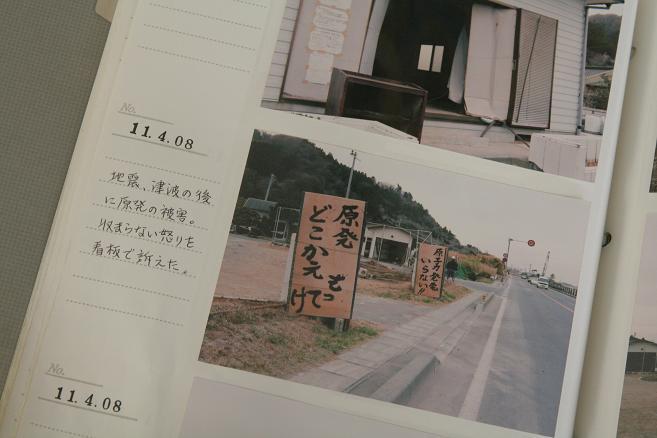 画像 951.JPG