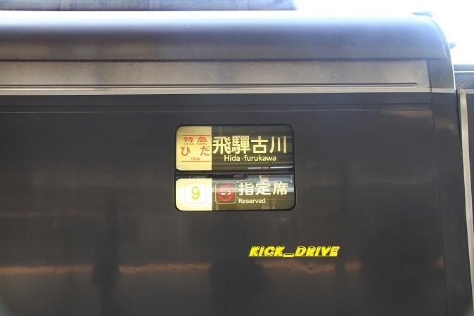 IMG_0021.jpg