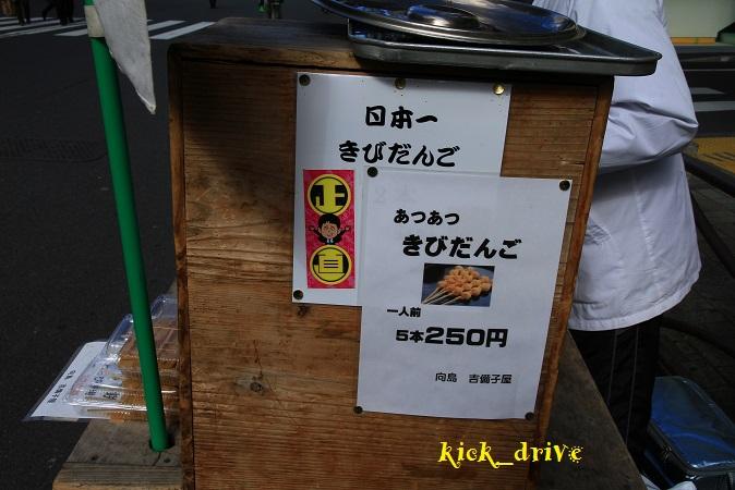 IMG_0092.jpg